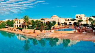 Dawar El Omda - El Gouna (Adults Only - Downtown)